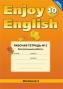 Рабочая тетрадь английского языка 10 класс биболетова